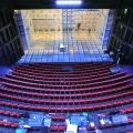 Salle Roger-Planchon