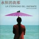 j_l_poesie_amerique_latine3