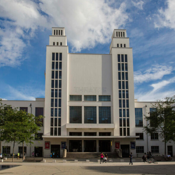 photo facade du théâtre TNP